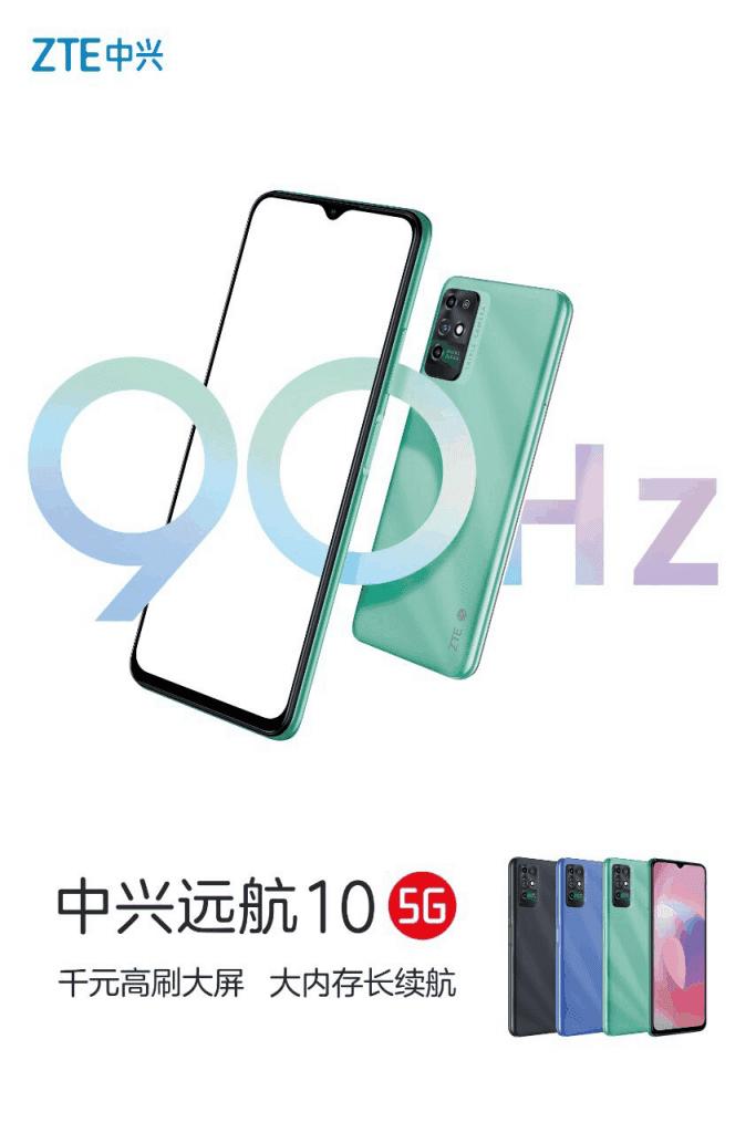 Zte yuanhang 10