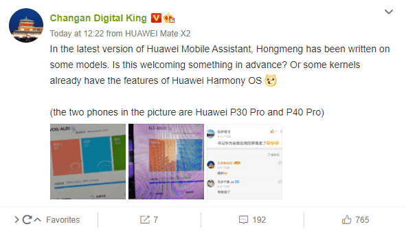 Huawei Mobile Assistant