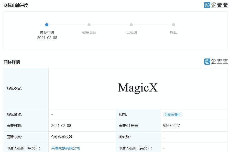 Honor Magic X