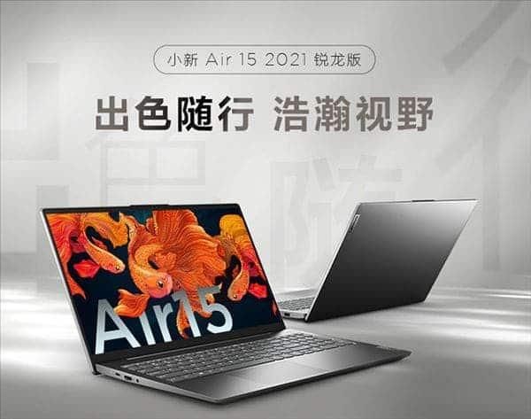 Lenovo Xiaoxin