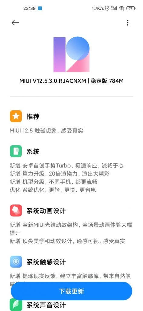 MIUI 12.5 for Xiaomi Mi 10 Pro