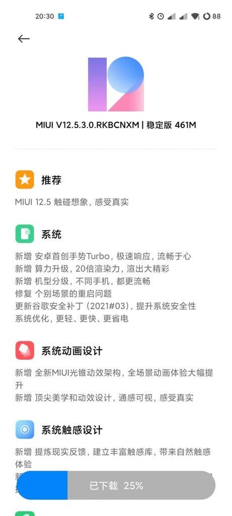 Xiaomi Mi 11 pushes MIUI 12.5 stable version