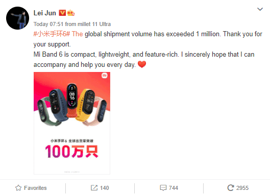 Xiaomi Mi Band 6 official sales exceed one million units - Gizchina.com