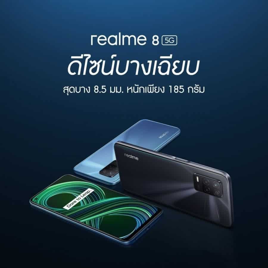 Realme8