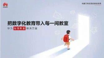 Huawei smart classroom