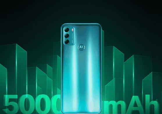 Motorola G50