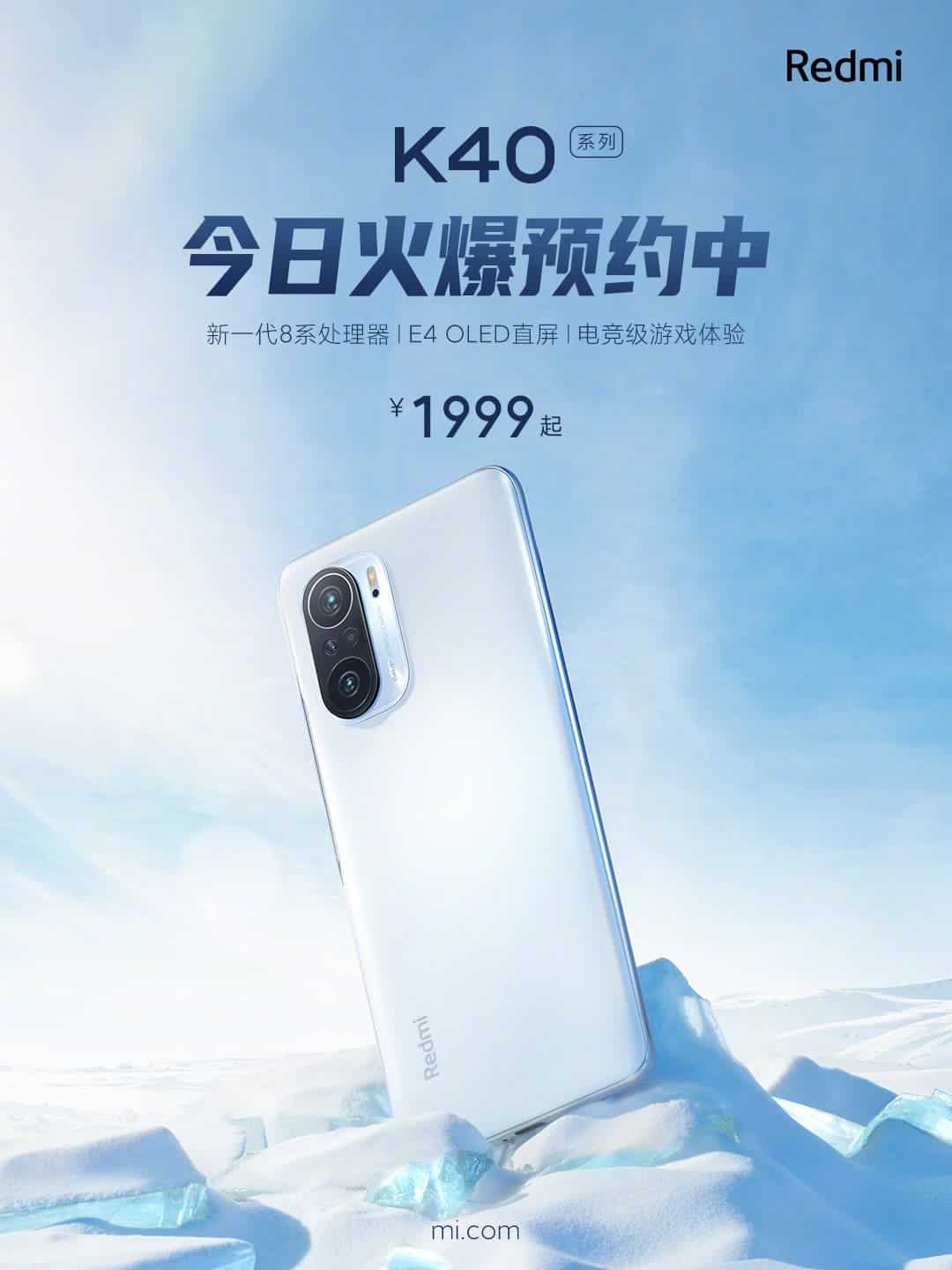 Redmi K40 Gaming Enhanced Version