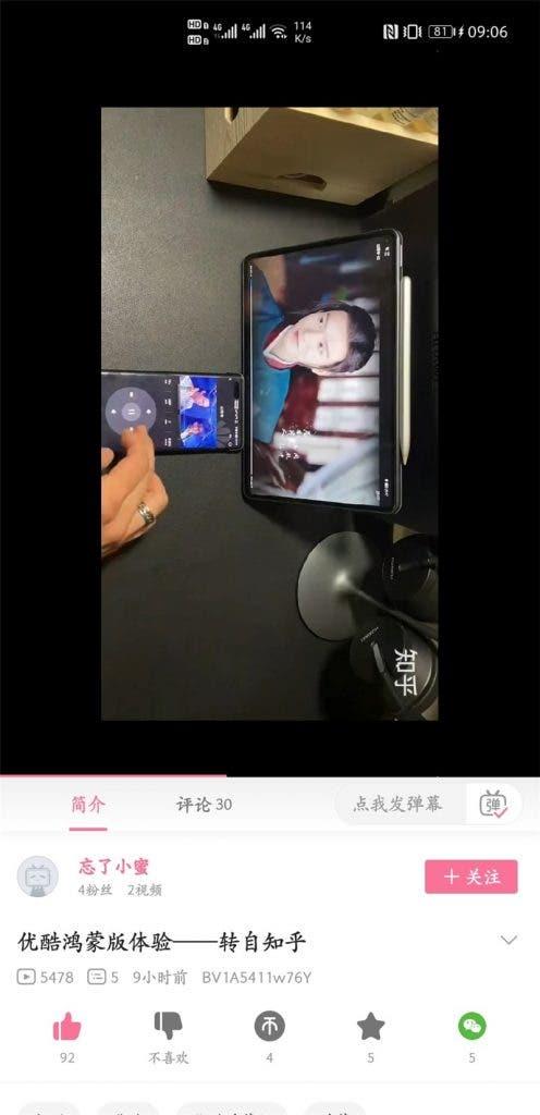 Huawei Harmony 2.0