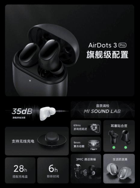 Redmi AirDots3 Pro