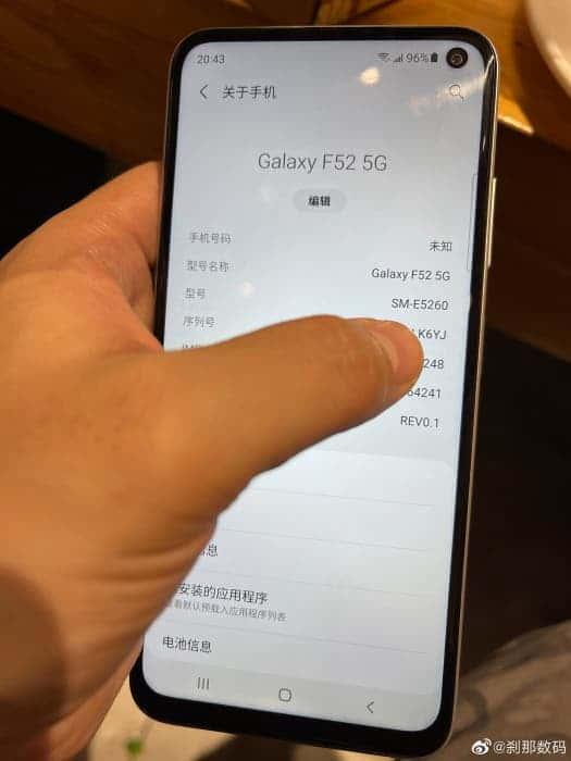 Galaxy F52 5G