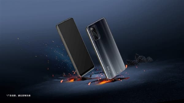 iQOO Neo 5 Vitality Version