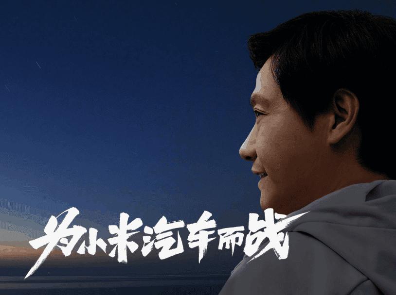 Xiaomi Motors