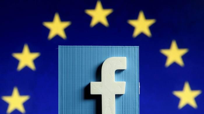 Facebook antitrust investigation