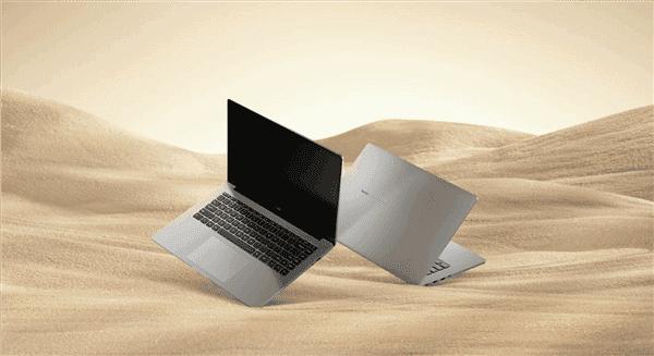 RedmiBook Pro Ryzen Edition