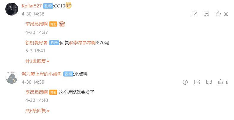 Serie Xiaomi CC10