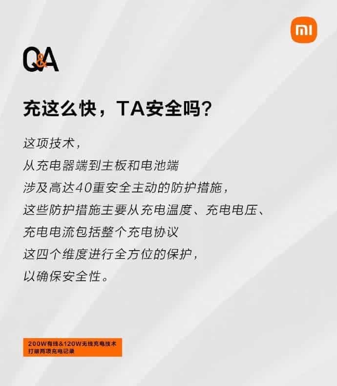 Xiaomi 200W fast charging