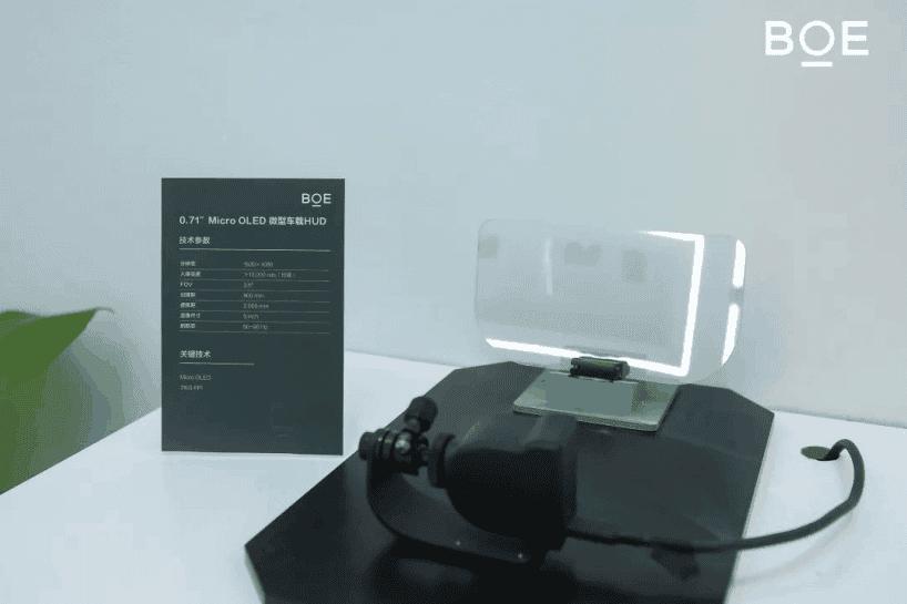 Гибкий выдвижной экран AMOLED