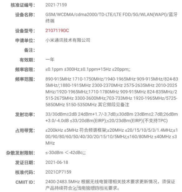 Xiaomi MI MIX 4 Xiaomi CC 11