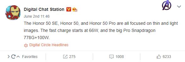Honor 50