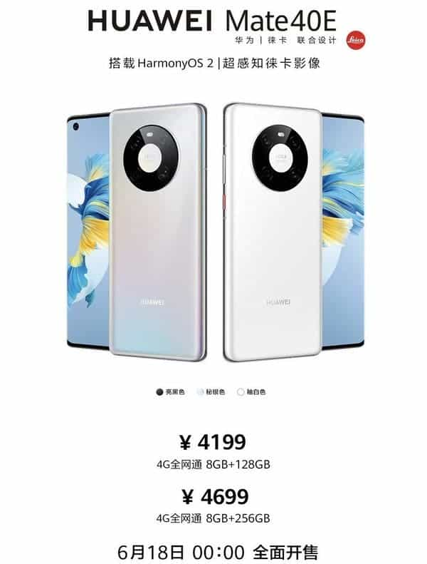 Huawei 4G smartphones