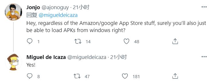Microsoft Win11