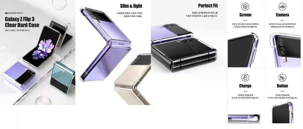 Чохол для Samsung Galaxy Z Flip 3