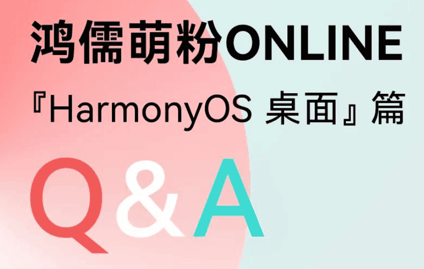 HarmonyOS desktop