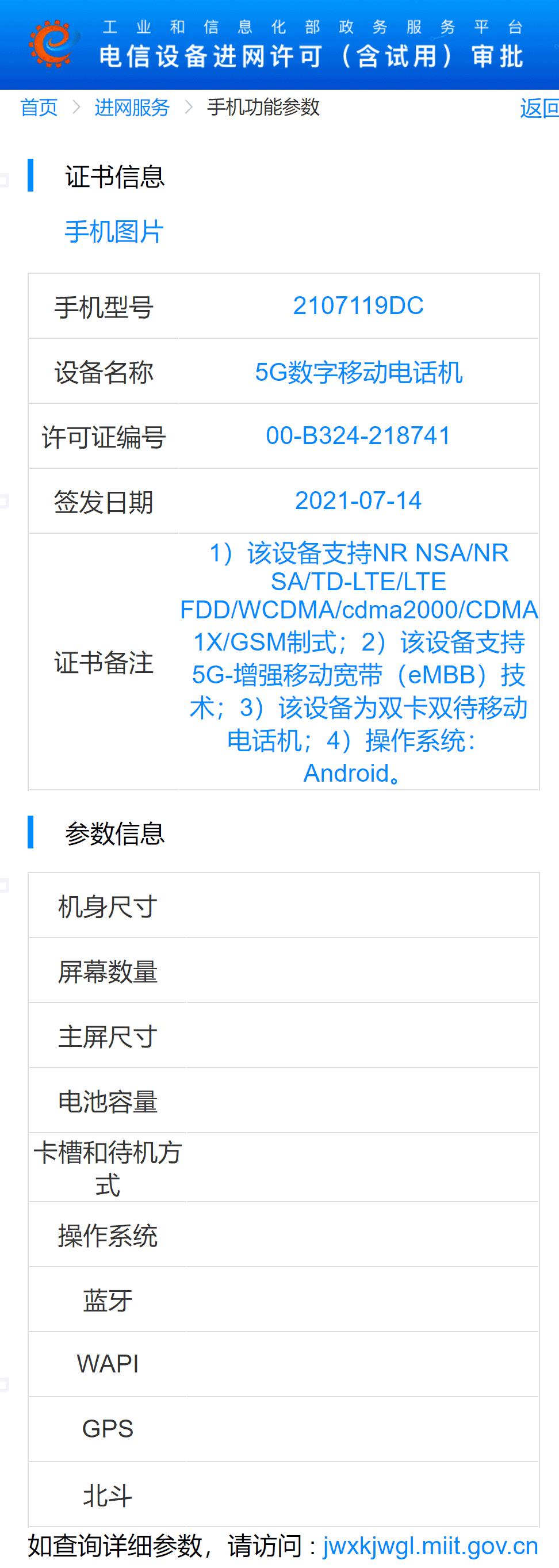 Xiaomi Mi MIX 4 and Xiaomi CC 11 series