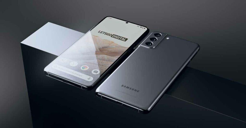 Samsung Galaxy S21 FE 5G TENAA Listing