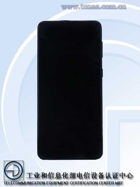 Samsung Galaxy S21 FE 5G TENAA_1