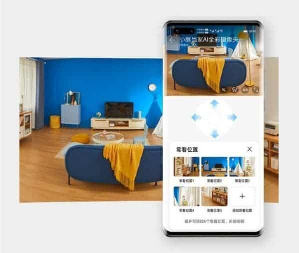 Huawei AI full-color camera