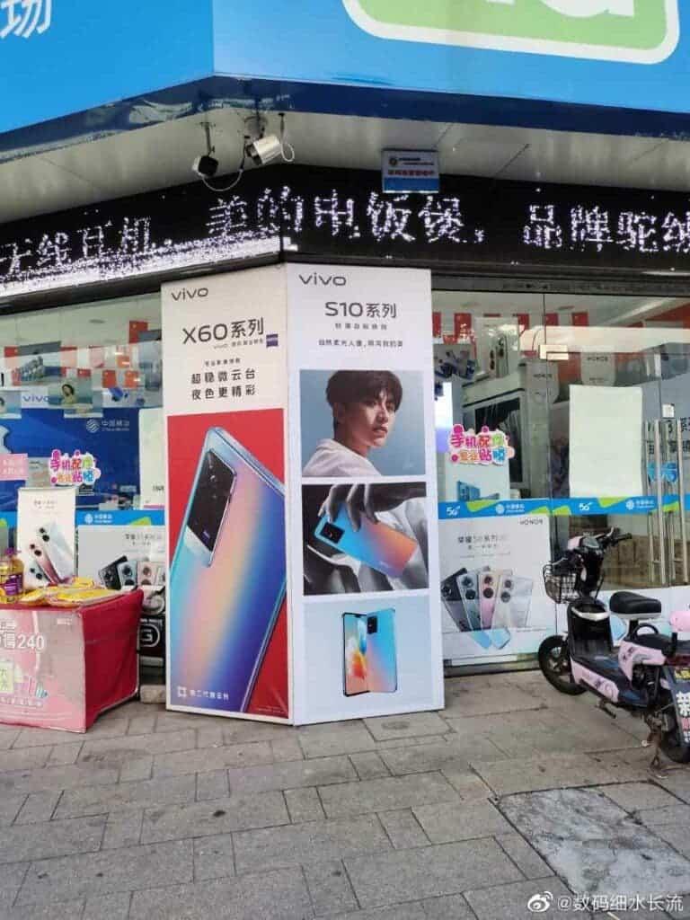 Vivo S10 Promo Posters China