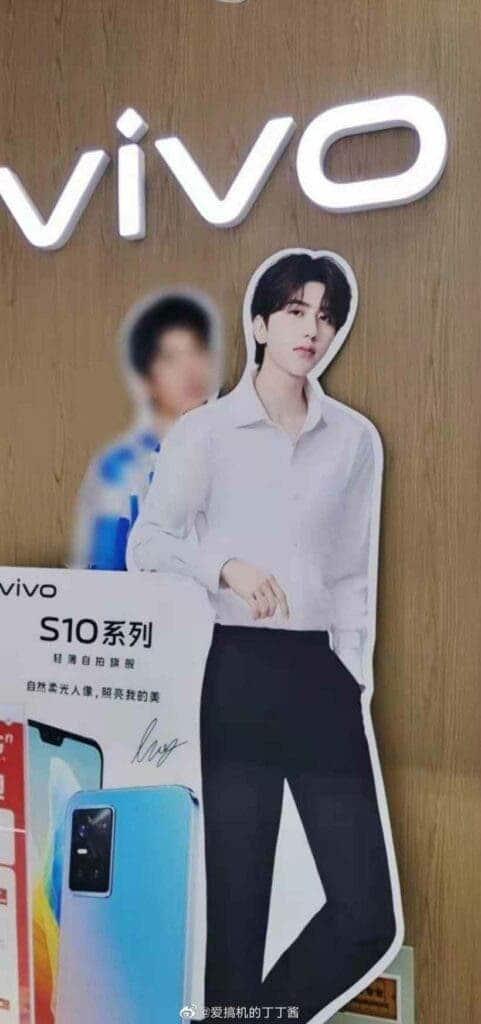 Vivo S10 Promo Posters