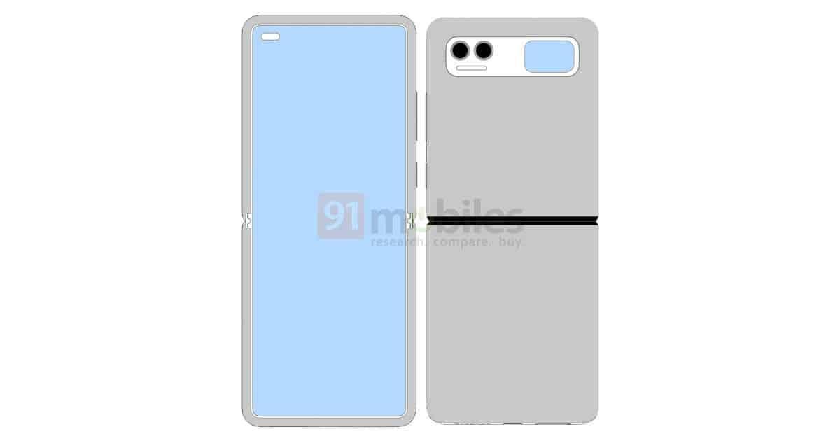 Xiaomi Flip Phone Patent