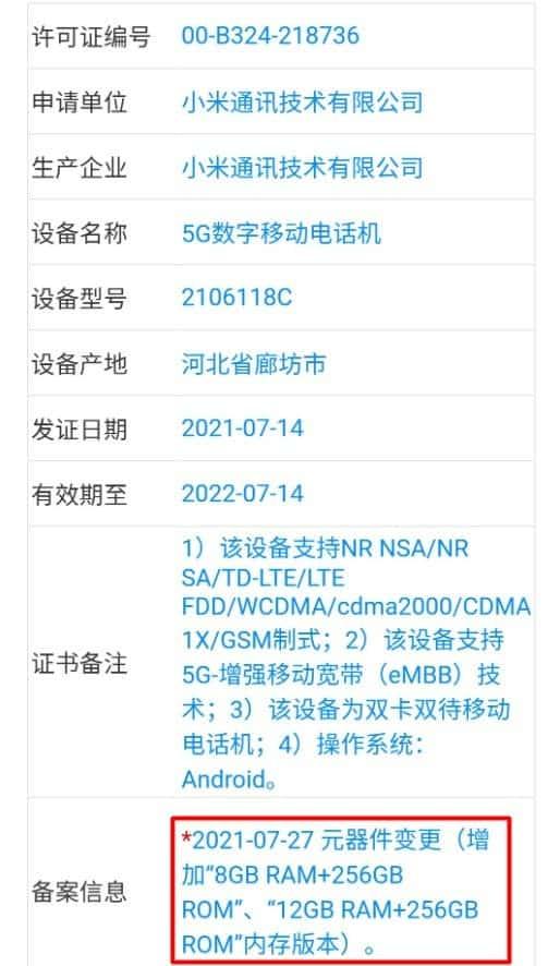 Xiaomi Mi MIX 4 Updated TENAA Listing