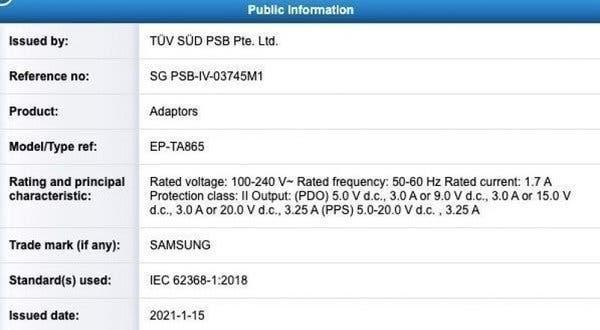 Samsung Galaxy S22 series