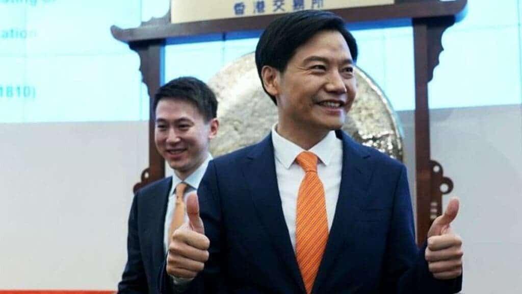 xiaomi group share award program