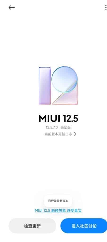 Xiaomi Mi 10/Pro gets MIUI 12.5.7.0 enhanced version system update