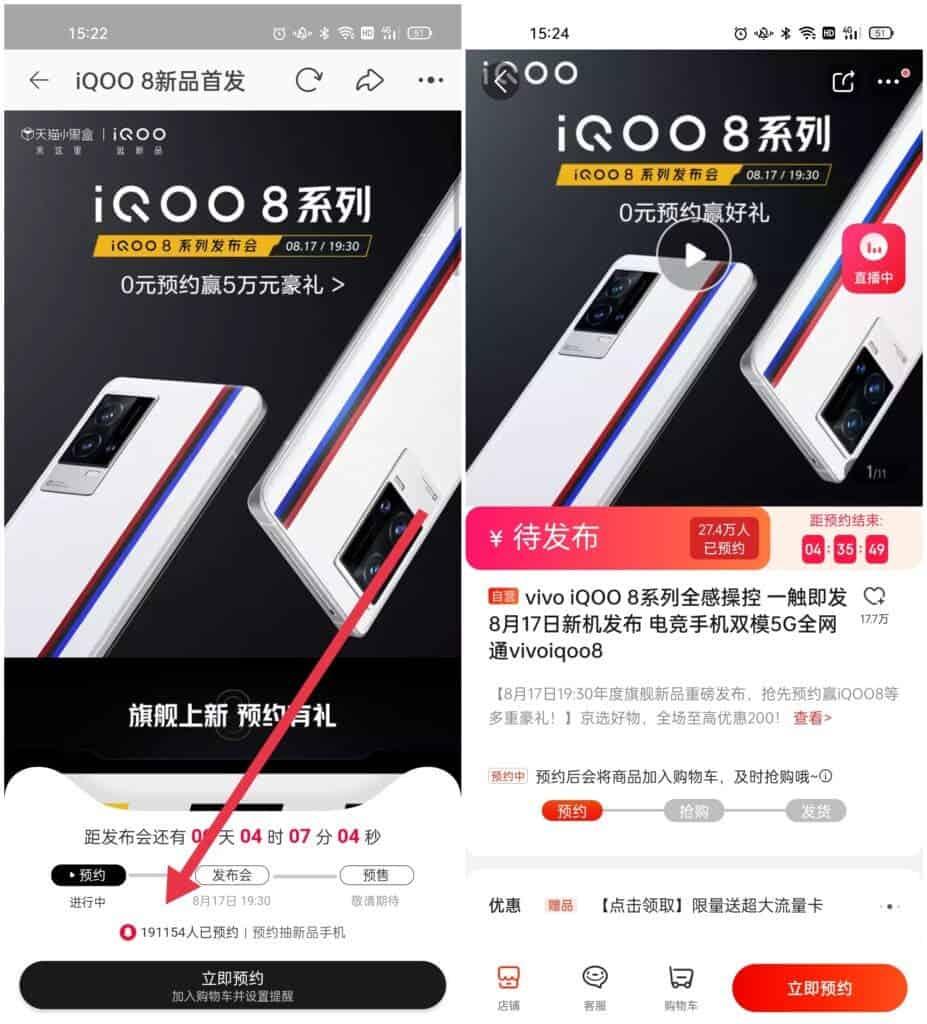 iQOO 8 series