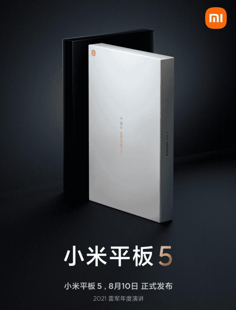 Xiaomi Mi Pad 5 series