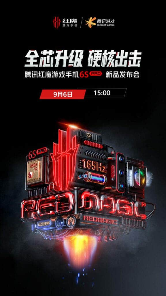 Nubia Red Magic 6S Pro 3C Official Poster