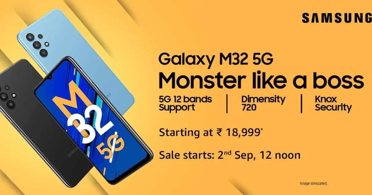 Samsung Galaxy M32 5G Launch In India