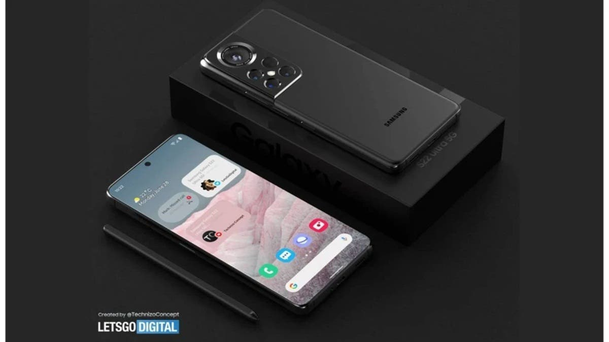 Samsung Galaxy S22 series 50MP RGBW sensor