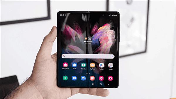 Samsung galaxy Z Fold3 under-screen camera