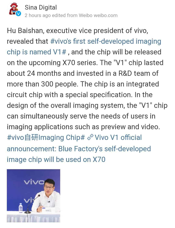 Vivo X70 Series Hu Baishan_1