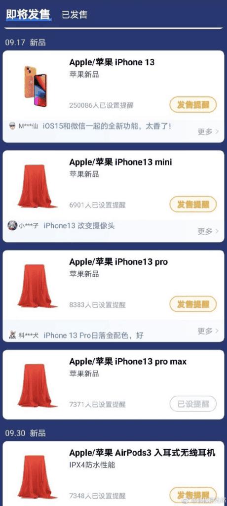 iPhone 13 series ecommerce listing_1