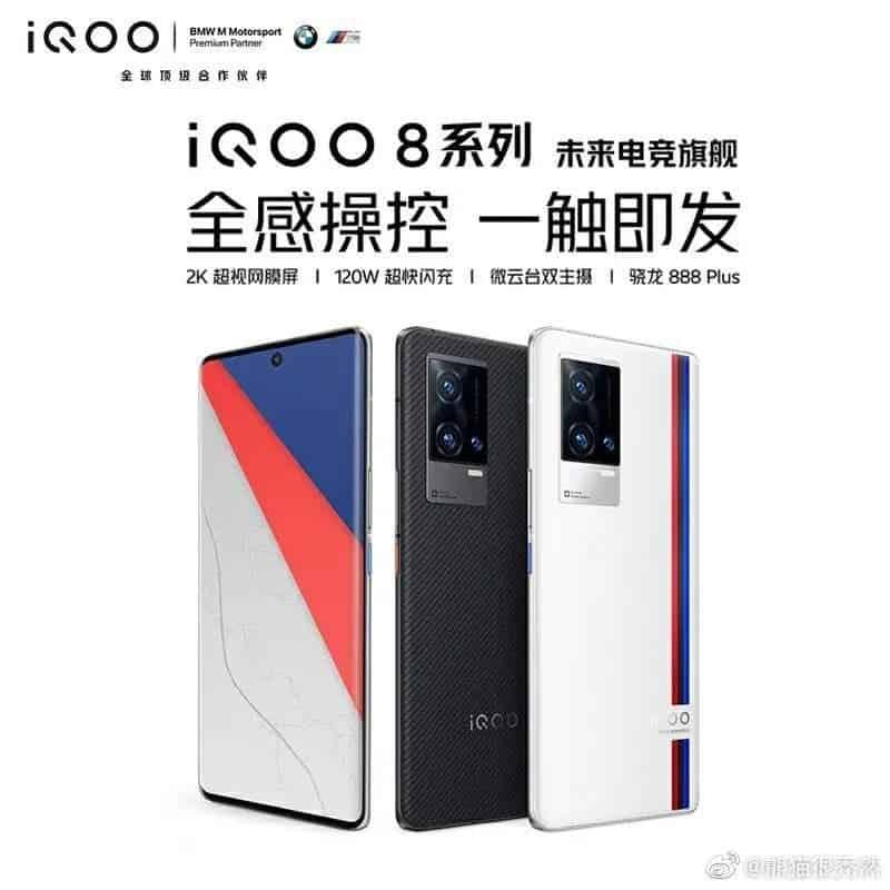 iQOO 8