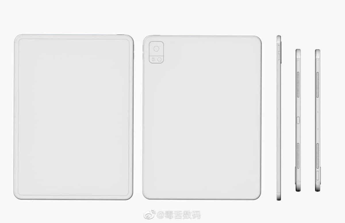 vivo Tablet Design Patent