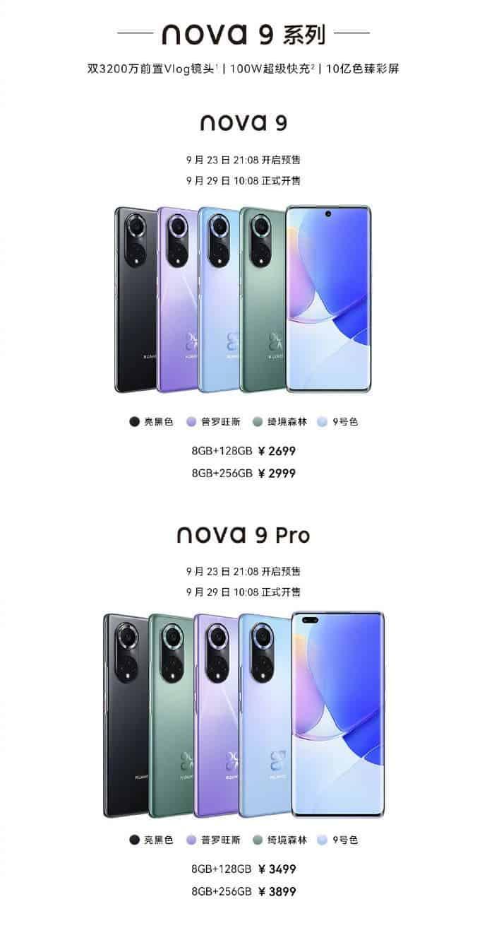 Huawei Nova 9 prices