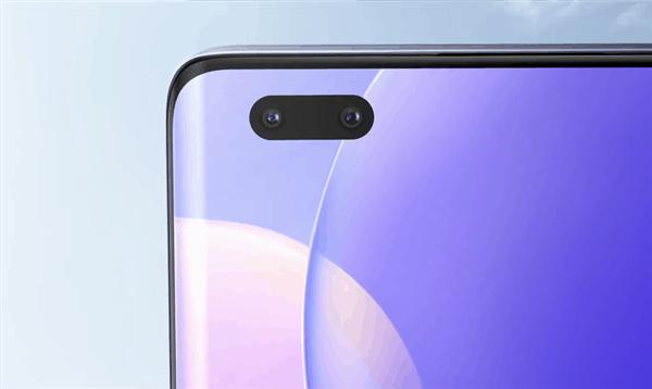Huawei Nova 9 front camera